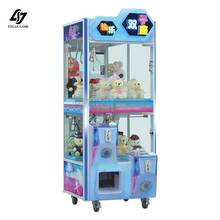 2018 Hot-selling Toy Crane Claw Arcade Game Machine / Toy Game Machine for sale