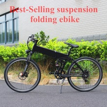 Top1 ce e bike electric bicycle factory in china shanghai electric bicycle