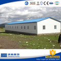 China supplier prefab house price, low cost prefab design, galvanzied steel structure modular house