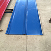 prepainted corrugated steel roofing color steel plate
