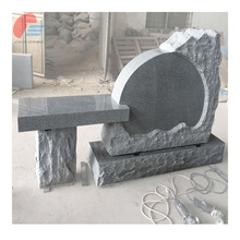 G633 Gray Granite rock pitch bench headstone monument