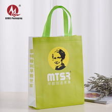 High quality customized logo PP cartoon fabric non woven shopping bag with high quality