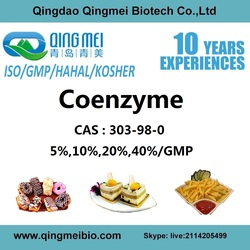 Dietary Supplement Cosmetic Q10 Coenzyme Powder 5% 10% 20% 40%