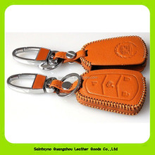 16719 simple design key holder with mini bag and zipper closure