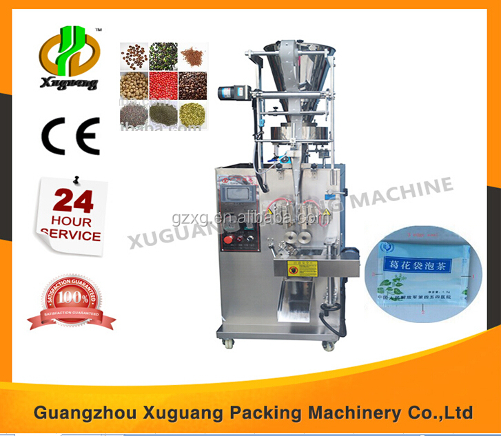 Automatic packaging machine for 1-50g sugar