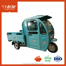 2017 China New Design Hot Sell Closed Cabin Electric Passenger Motor Tricycle Tuk Tuk With Mp3 Player