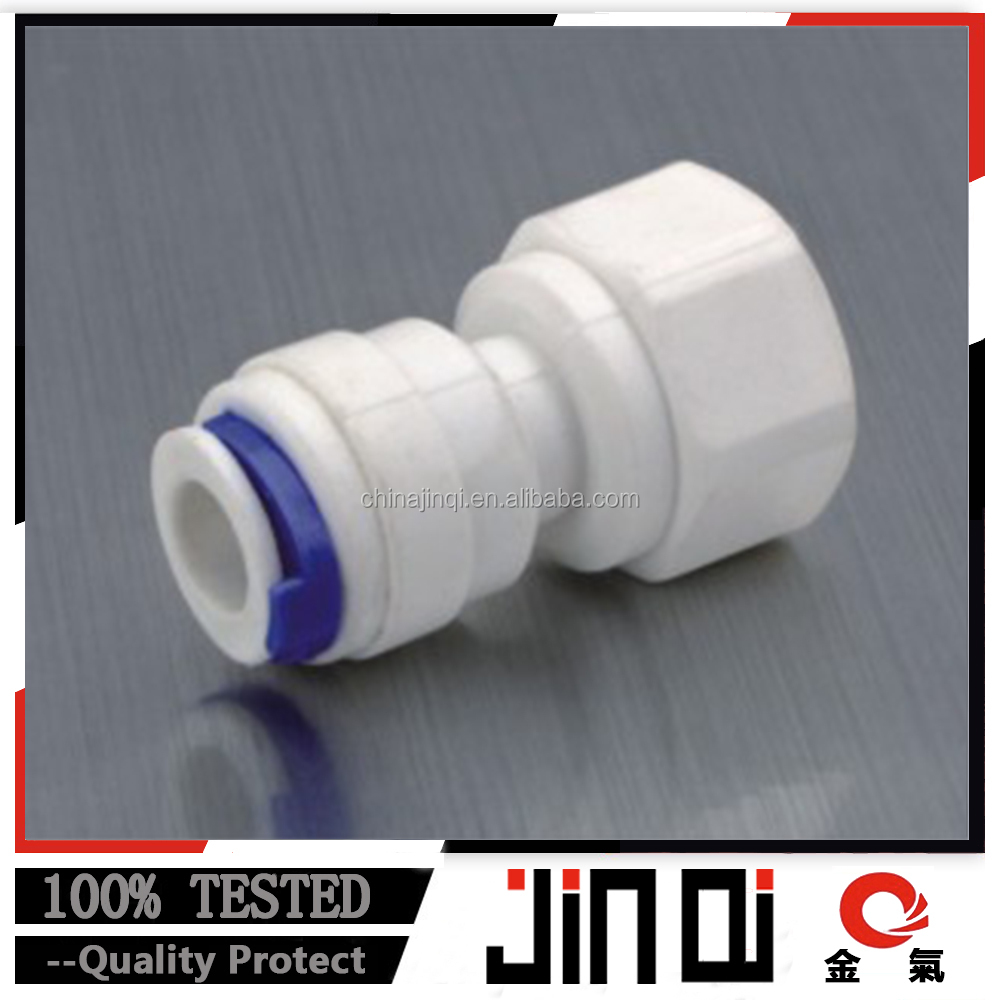 female water purifier wash machine hose fitting water connector
