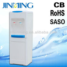 hot and cold plastic cup water chiller with cooling system