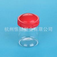 PET colorful jar Plastic jar For Medical Packaging