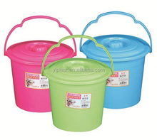 small plastic handle bucket with lid for kid