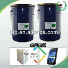 Silicone solvent/ solvent based lamination Adhesive liquid adhesive for PET /CPP/BOPP