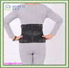 Aofeite High Quality Medical Orthopedic Lumbar Supporter with Metal Strips inside for Pain Releif and Heavy Lifting
