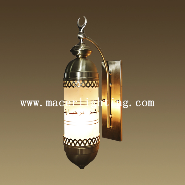 Moroccan Antique wall sconce, Arab wall lamp arabic wall lighting