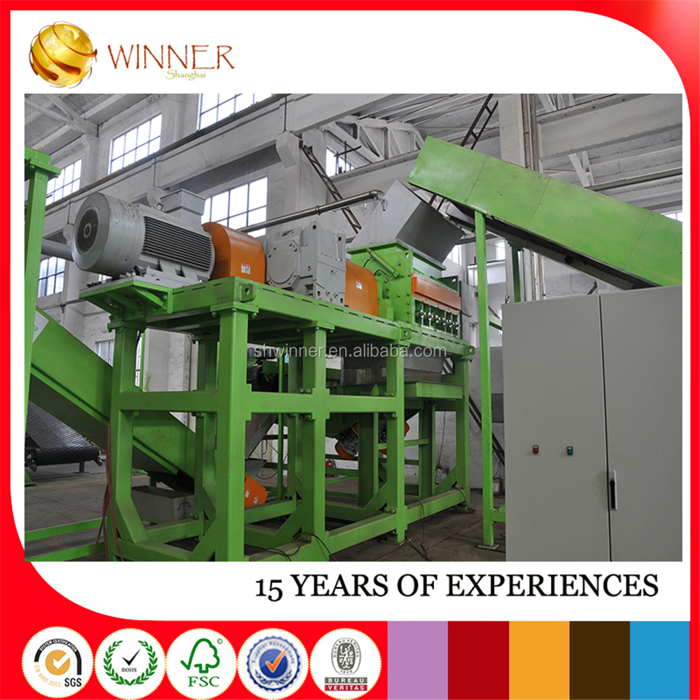 Grade One Copper Wire Cable Recycling Machine
