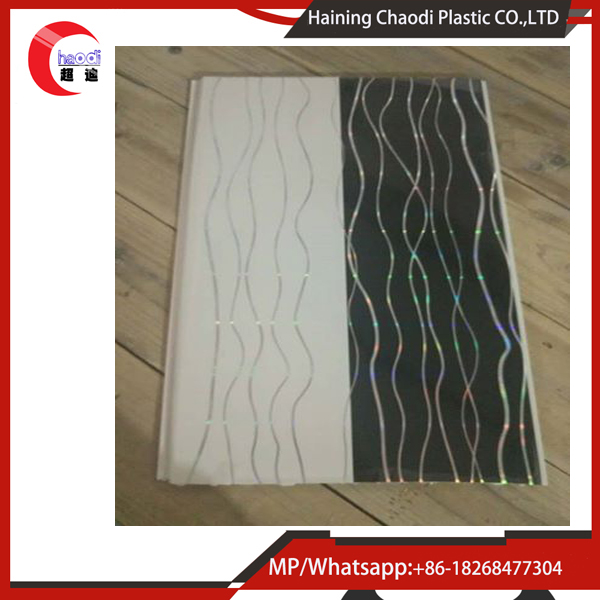 hot stamp two colors wave lines pvc panel for ceiling and wall
