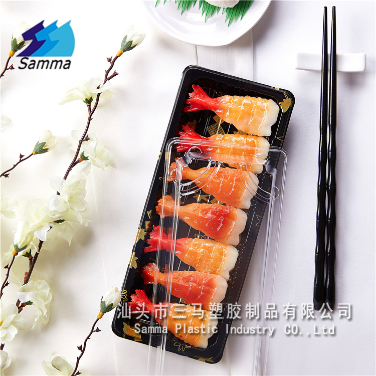 SM1-1102A PS Plastic Momiji Printed Sushi Containers