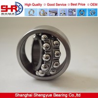 China supplier sample available self-aligning ball bearing 1212K+H212