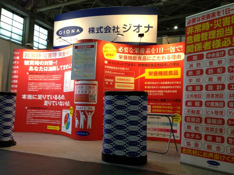 Pop-up display of R-type exhibition set and L banner Top Sign LED panel