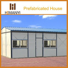 Well-designed Prefabricated House Movable House factory in gz