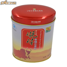 China tin suppliers oval shaped bones powder storage bins box with lid