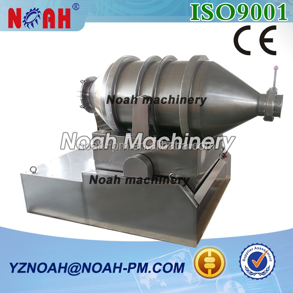 EYH12000 Chemical Fertilizer Mixer