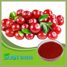 Natural cosmetic grade Cranberry extract uti