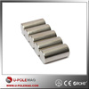 Hot Sale Customized Size Bar Magnet Neodymium Strong Magnet