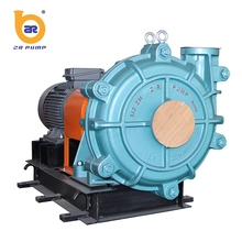 heavy duty low flow rubber lined slurry pump with metal wet parts