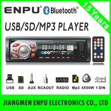Car Music Player CD Changer Adapter With Bluetooth