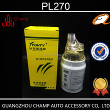 Factory wholesale advanced auto engine deutz fuel filter PL270 for truck/toyota/hino