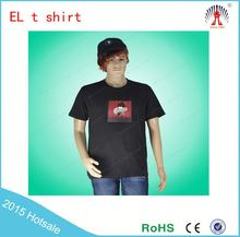 brand basketball el t-shirt