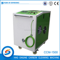 CCM1500 High quality hho Generator for car truck boost engine speed car engine carbon cleaning