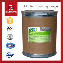 manufacture apparel bleach powder for clothes