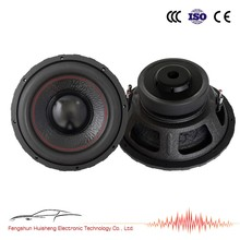 12 inch subwoofer speaker WS-122W car audio speaker auto powered subwoofer