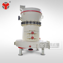 Factory directly Grinding mill powder high efficiency sulfur powder grinding machine
