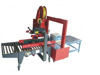 Manufacturer low price carton box sealer with high quality