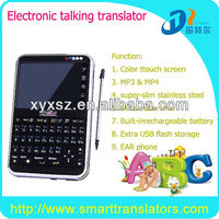 Japanese english Electronic Dictionary/Talking Translator with Music/Film /E-book /Build in Speaker for learning