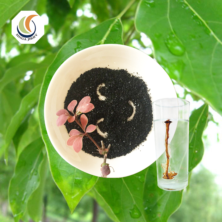 Hot sales Water Soluble Humic Acid organic fertilizer additive
