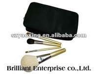 4pcs mini cosmetic brush set