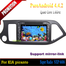 Car dvd player with GPS Navigation system for Kia Picanto 2011-2014 Android 4.4 quad core Bluetooth hands-free