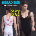 Seamless upgrade body abdomen tight body sculpting vest men's body sculpting clothing NY027