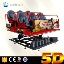 New technolog 5d simulator game machine home theater chairs 5d cinema with 3d glasses