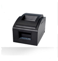 quality Dot-matrix receipt printer kitchen printer 76mm