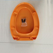 yellow toilet seat 14 x 15