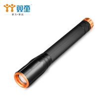 LED Aluminum Flashlight Work lighting 20W Outdoor camping light Torch