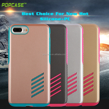 China 2016 new products Shockproof PC and Silicone phone case for Iphone 7