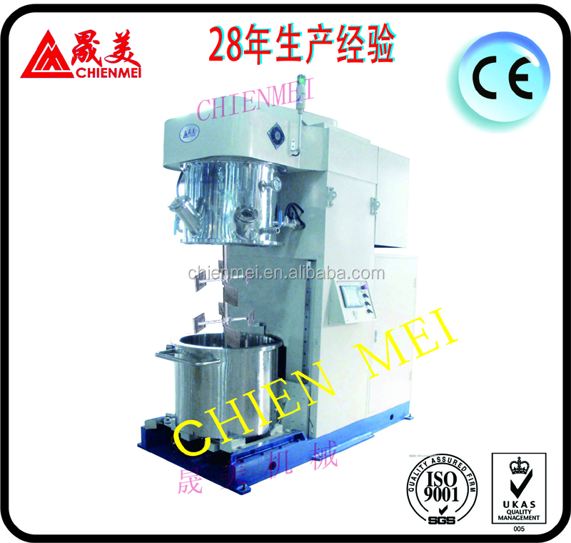 Planetary Vacuum Mixer /Lab Vacuum Mixing Machine for Lithium Ion Battery