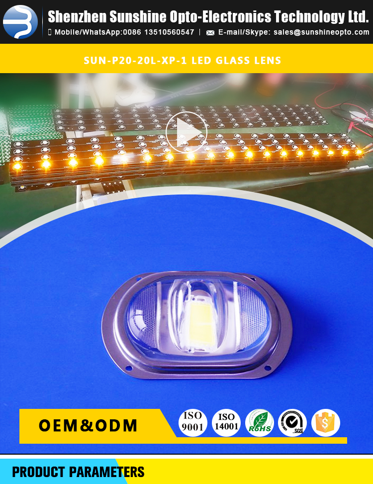 Customized various specifications degree parabolic mirror Optical Lens For street light leds