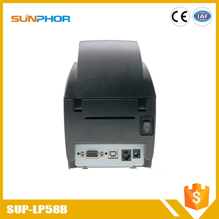 China wholesale market 2d portable argox barcode printer