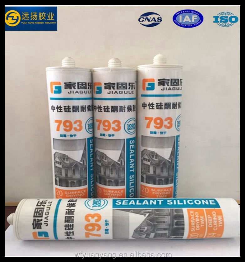 Factory Price Glass Sealant Polyurethane Construction Adhesive